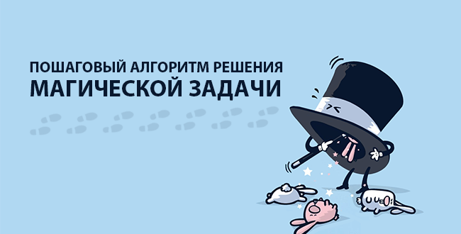 Русская Школа Таро Сергея Савченко
