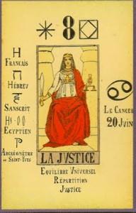Правосудие значение папюс