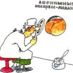 Метод экспресс-анализа расклада на Старших Арканах