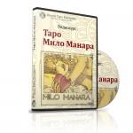Видеокурс «Эротическое Таро Мило Манара»