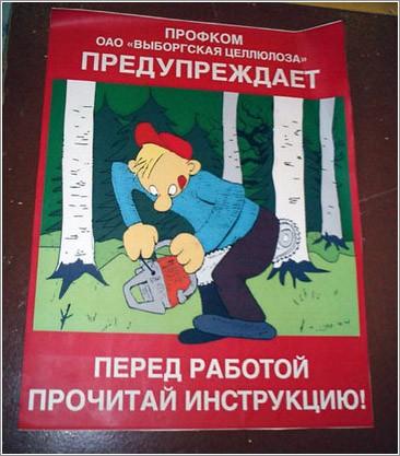 safety_vqborg