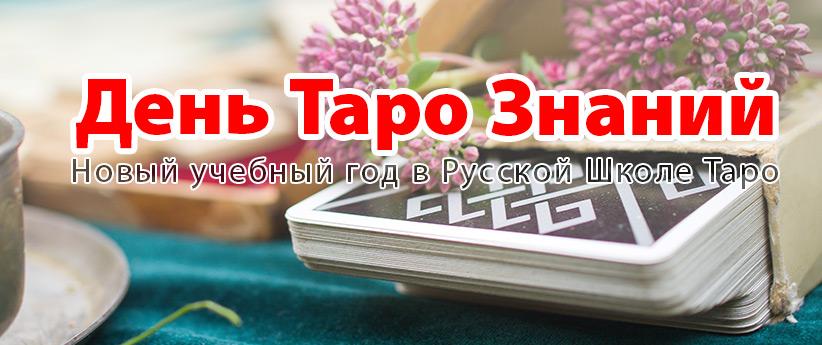 open-nyg2b