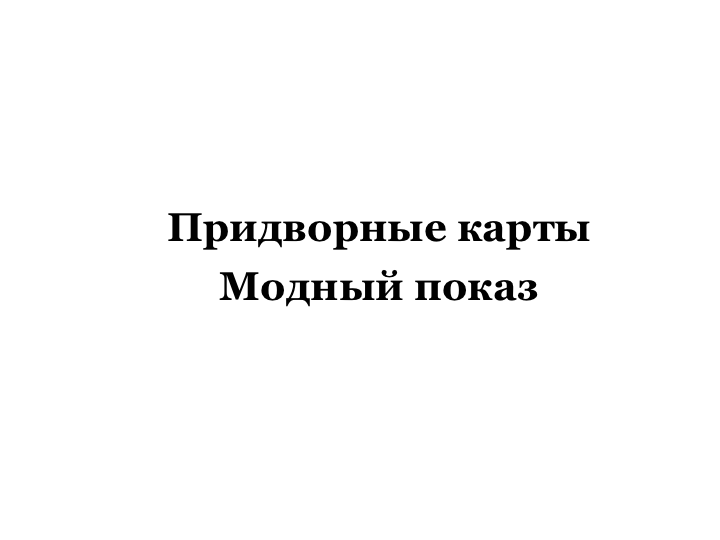 Слайд01