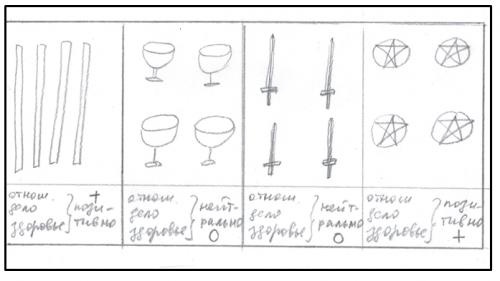 Концепт мини колоды 2