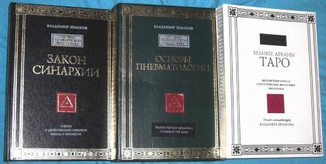 книги шмакова
