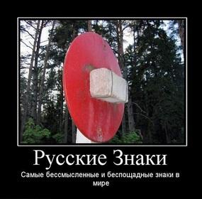 znak_tipologiya_taro