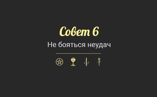 sovey6