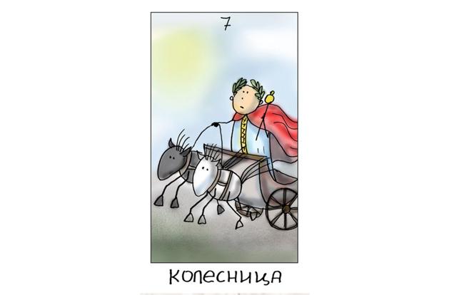kolesnica (4)