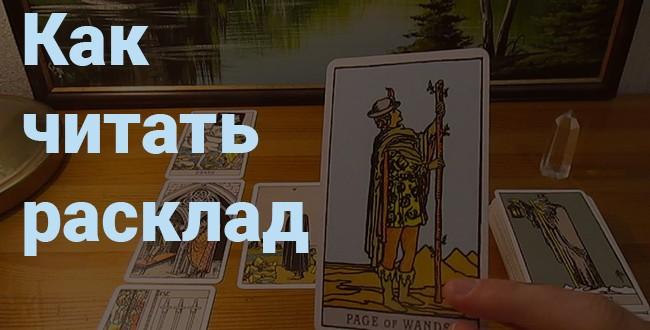 Читать онлайн книги екатерины вильмонт секрет синей папки