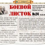 Боевой листок Таро №24. Разбор секретов карты Паж Жезлов в закрытой группе тарологов