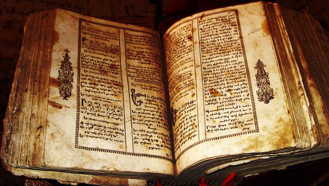 Средневековая книга магии