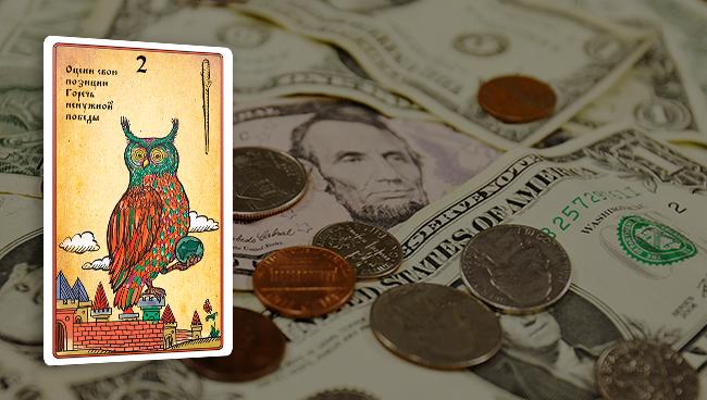 Таро Гороскоп для Козерогов в финансах на август 2017 года