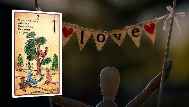 Таро Гороскоп для Козерогов в любви на август 2017 года