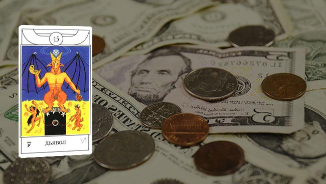 Таро гороскоп для Близнецов на ноябрь 2017 года финансы