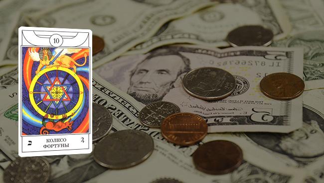 Таро гороскоп для Козерогов на ноябрь 2017 года: финансы