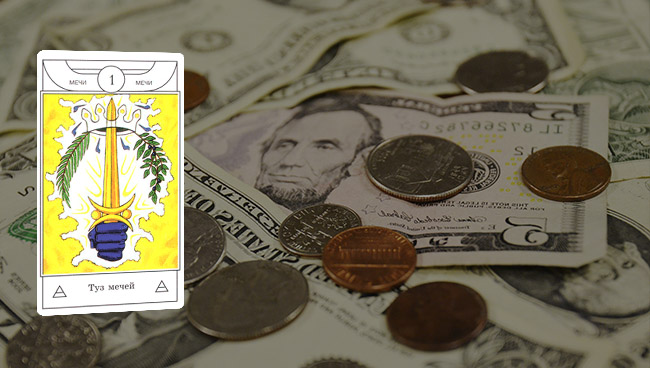 Таро гороскоп для Рыб на ноябрь 2017 года: финансы