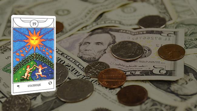 Таро гороскоп для Стрельцов на ноябрь 2017 года: финансы