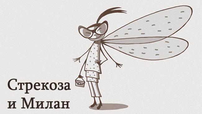 Дама Кубков