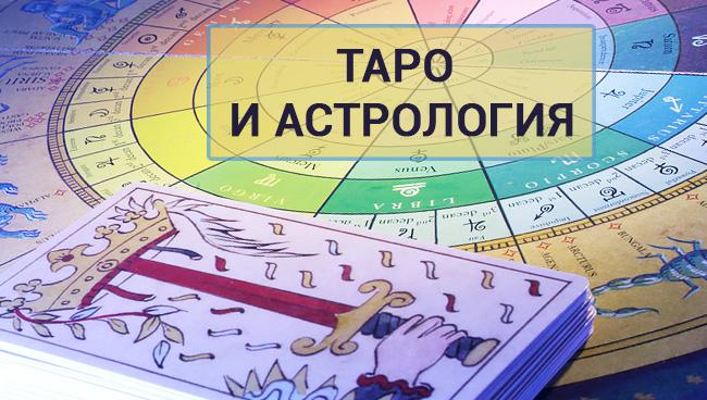 Временное гадание на таро когда произойдет событие правдивое гадание на картах таро бесплатно без смс и регистрации