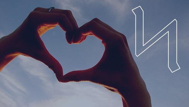 Руна Сила значение в любви