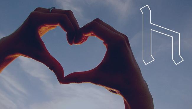 Значение руны Уд в любви