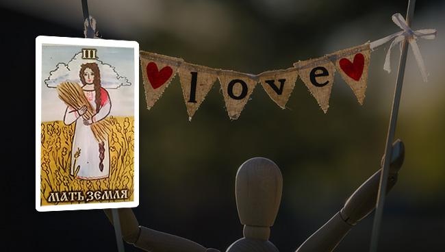 Гороскоп для Козерогов на июль 2018 любовь и отношения