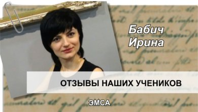 Бабич Ирина делится впечатлениями после обучения в РШТ