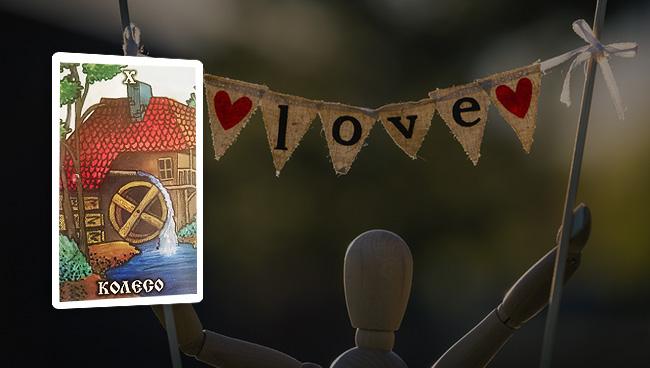 Гороскоп для Скорпионов на июль 2018 года Любовь и отношения
