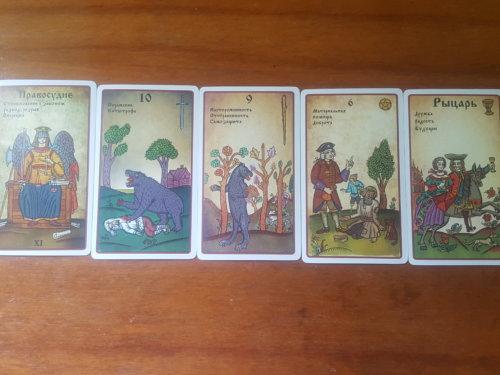 Расклад на ситуацию на колоде Таро Лубок — Правосудие, 10 Мечей, Рыцарь Кубков