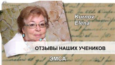 Kurnov Elena делится впечатлениями после обучения в РШТ