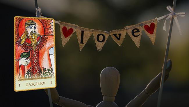 Таро-прогноз на сентябрь 2018 Близнецам любовь