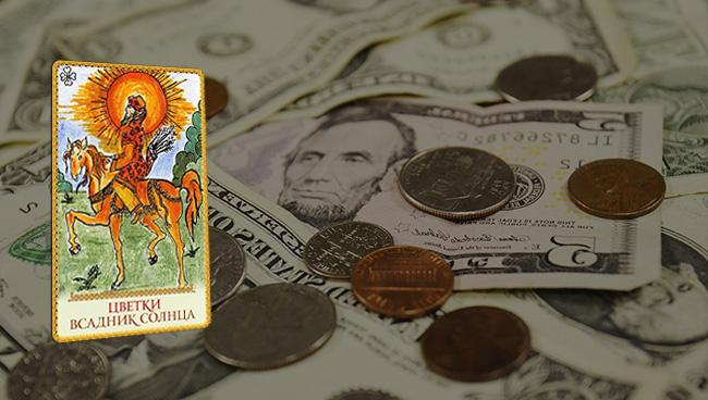 Таро-прогноз на сентябрь 2018 Близнецам работа, финансы