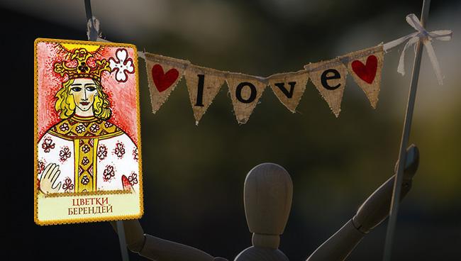 Гороскоп Таро на сентябрь 2018 для Львов любовь