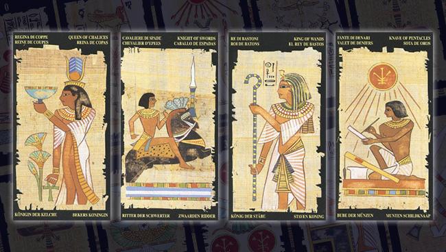 Египетское Таро Придворные карты
