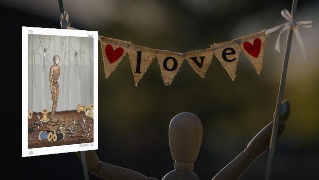 февраль 2019 для Дев — Таро-гороскоп в любви