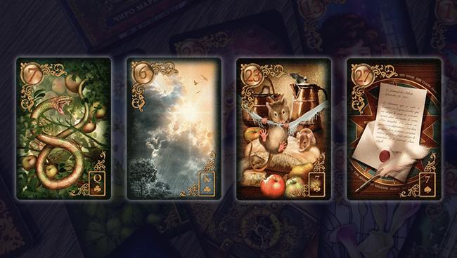 Золотые мечты Ленорман значение карт