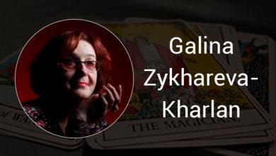 Выпускница Русской Школы Таро Galina Zykhareva-Kharlan