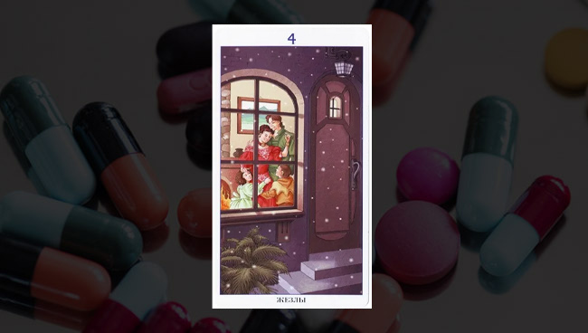4 Жезлов Таро 78 Дверей в здоровье