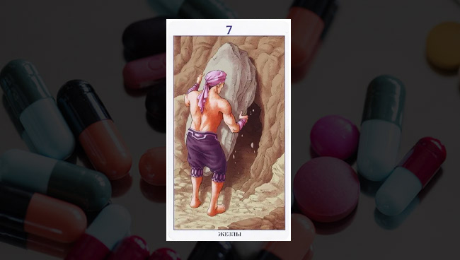 7 Жезлов Таро 78 Дверей в здоровье