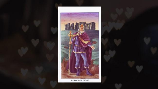 Король Жезлов Таро 78 Дверей в любви