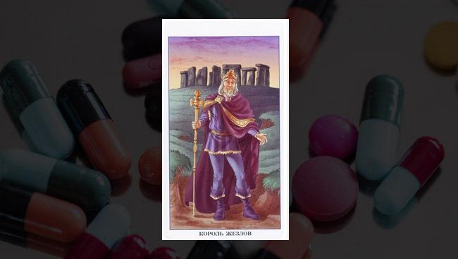 Король Жезлов Таро 78 Дверей в здоровье