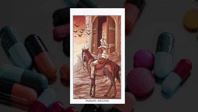 Рыцарь Жезлов Таро 78 Дверей в здоровье