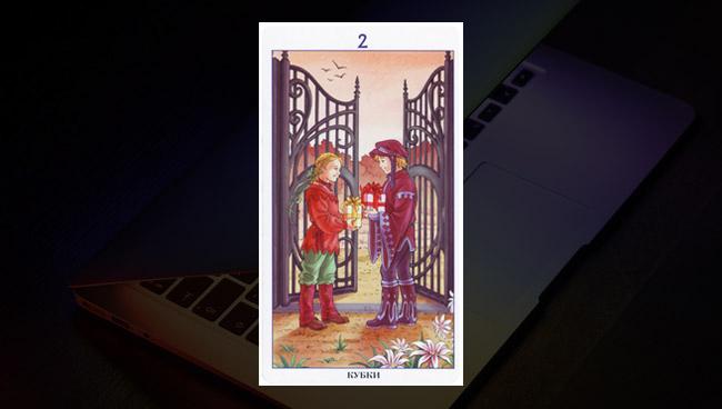 2 Кубков Таро 78 Дверей в работе