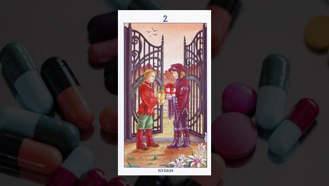 2 Кубков Таро 78 Дверей в здоровье