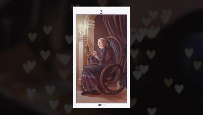 Тройка Мечей Таро 78 Дверей в любви