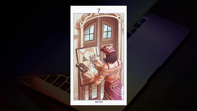 7 Мечей Таро 78 Дверей в работе