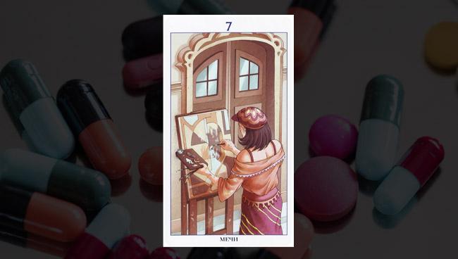 7 Мечей Таро 78 Дверей в здоровье