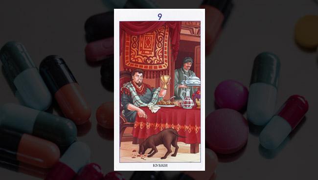 9 Кубков Таро 78 Дверей в здоровье