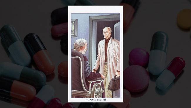 Король Мечей Таро 78 Дверей в здоровье