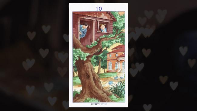 10 Пентаклей Таро 78 Дверей в любви